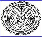 NEDC Logo
